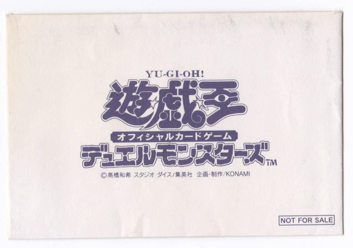 遊戯王 限定入賞商品 レア ブラックマジシャンガール 美品_画像5