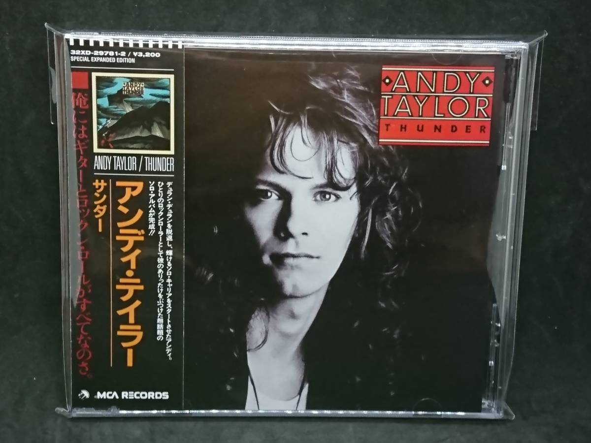 Andy Taylor アンディ・テイラー Thunder サンダー リマスター Remastered & Expanded edition ファンクラブ_画像1