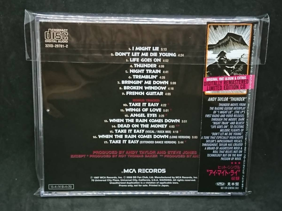 Andy Taylor アンディ・テイラー Thunder サンダー リマスター Remastered & Expanded edition ファンクラブ_画像3