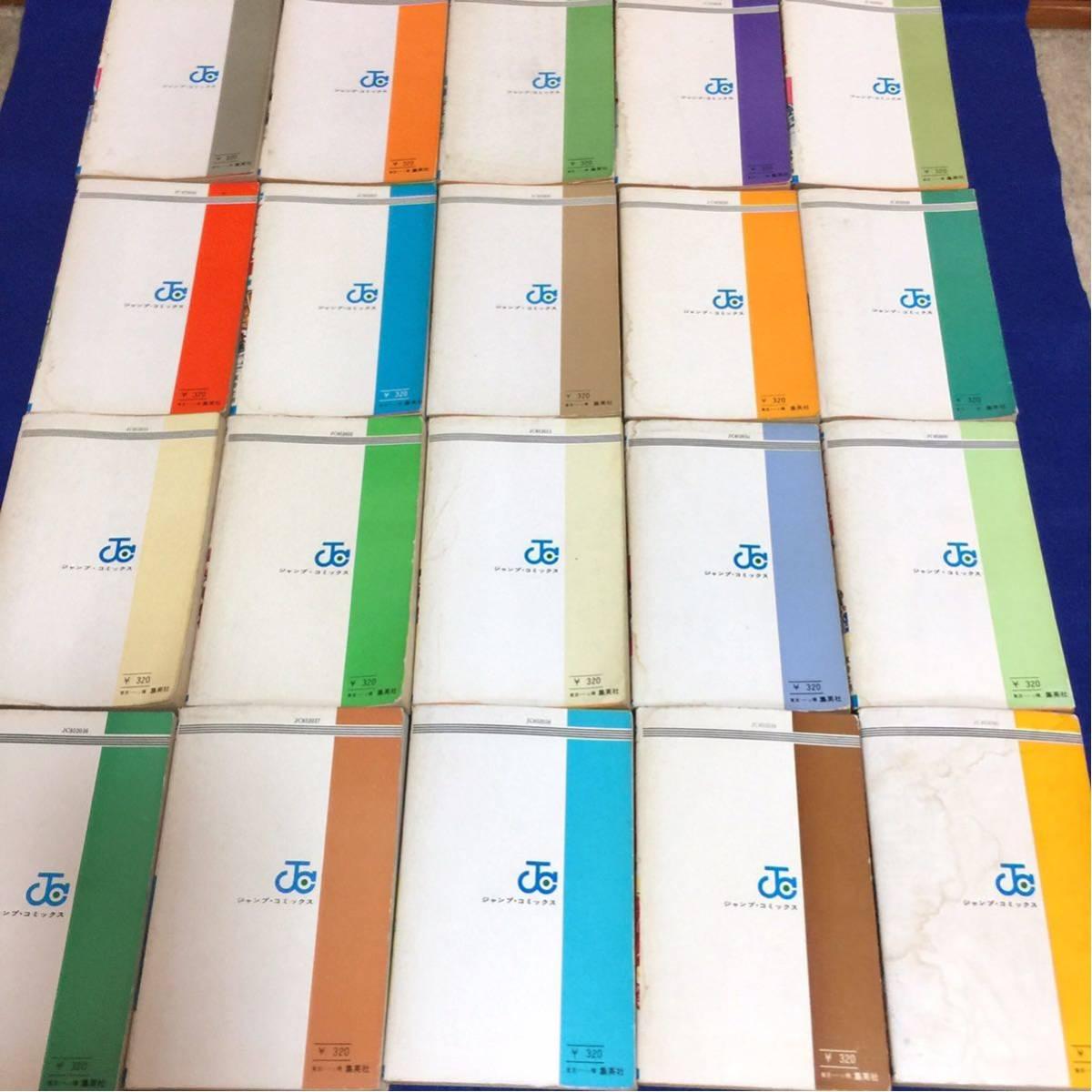 アストロ球団 全巻セット 少年ジャンプ 中島徳博 ジャンプコミックス 11冊は初刊 初版_画像3