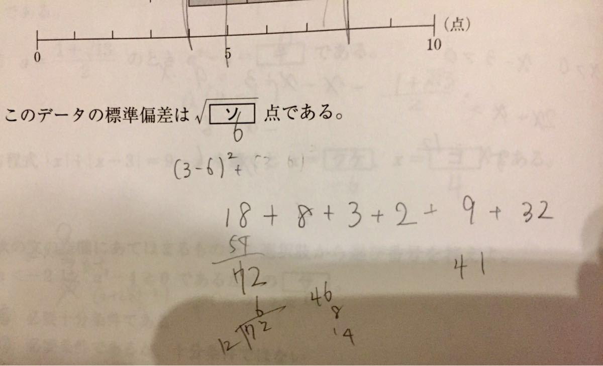 【中古】スタディサプリ 到達度テスト II秋 三春 英語/数学/国語 (解答・解説付)