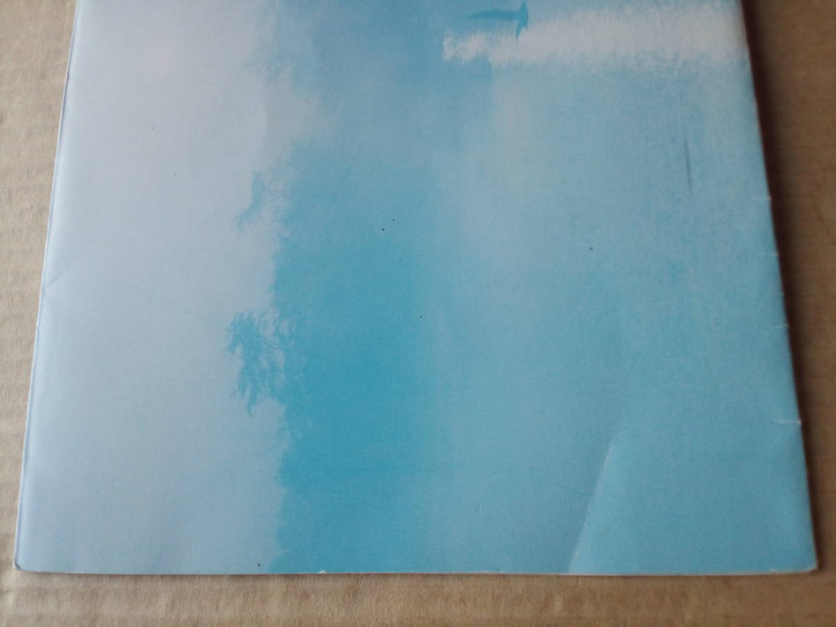 補給艦ましゅう 完工記念 平成16年3月15日 三井造船玉野艦船工場 海上自衛隊 竣工 進水 就役式 絵葉書 ポストカード 護衛艦 潜水艦 掃海艦_画像6
