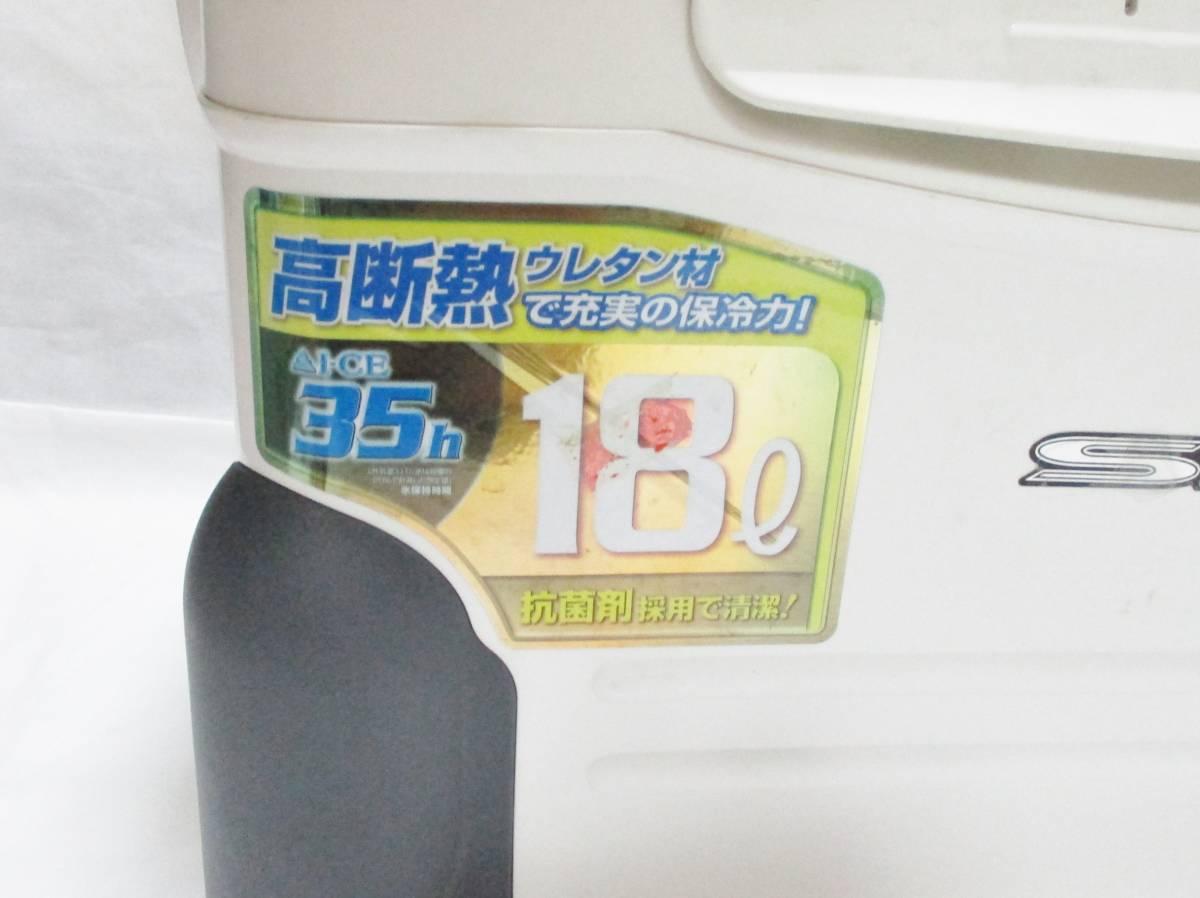 M190823B120★ SHIMANO シマノ クーラーボックス 18L★全国送料無料!★_画像9