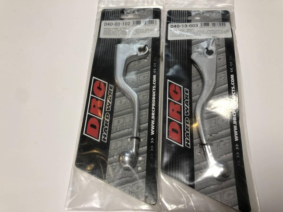 DRC CRM50/80 CRM250 XR250等 ショートクラッチ&ショートブレーキレバーセット 新品未使用