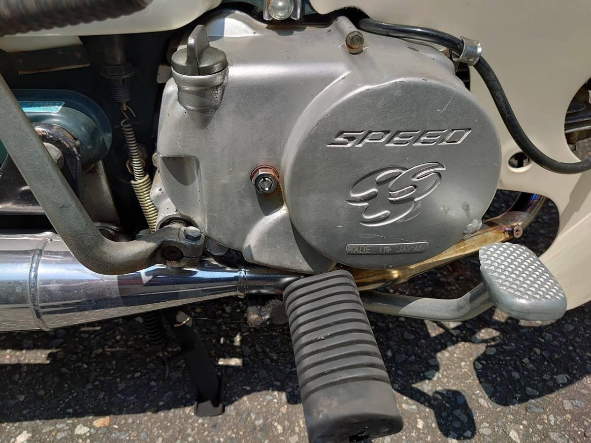 スーパーカブC50改スピード100エンジン搭載車両_画像4