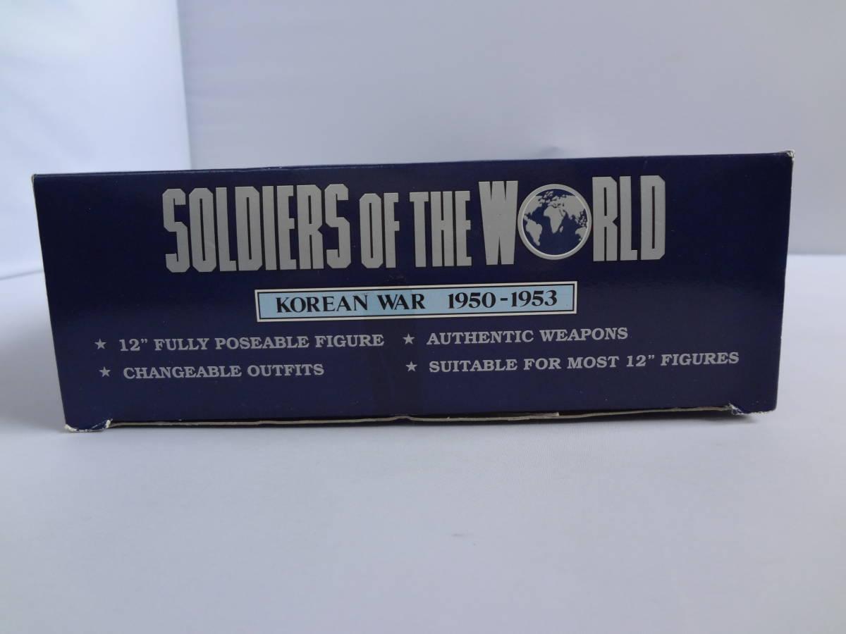 タカラ SOLDIERS OF THE WORLD KOREAN WAR 1950-1953 コリアン ウォー U.S. AIRFORCE CAPTAIN 米軍エアフォースキャプテン_画像7
