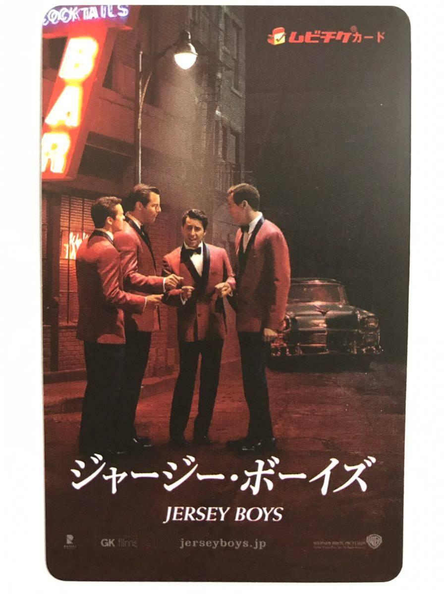 ジャージー・ボーイズ ムビチケ 映画 半券