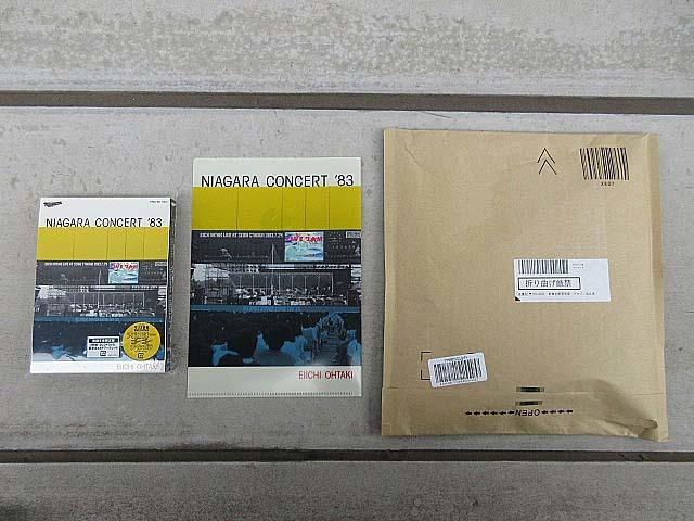 即決 未開封品 大滝詠一 NIAGARA CONCERT '83 Complete Set CD&DVD(初版)+完全生産限定版LP2種(ポストカード 付)(ピクチャーLP)_右の未開封の封筒の中に左の物が入ってます