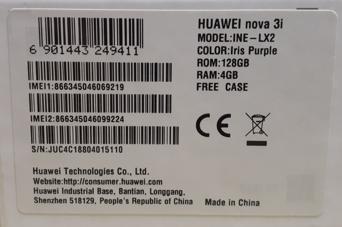 HUAWEI nova3i SIMフリー 美品 128GB RAM4GB 日本未発売 海外版 1円~_画像8