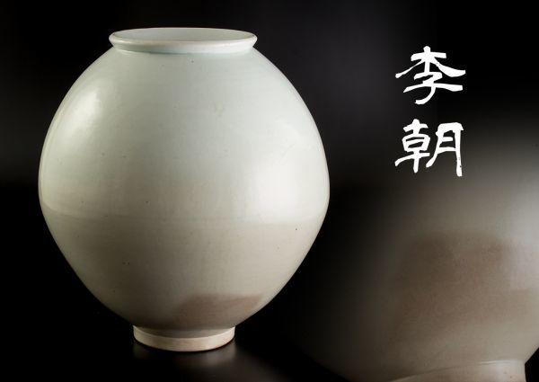 コレクター放出品 朝鮮時代 李朝 白磁 特大 提灯壷 満月壷