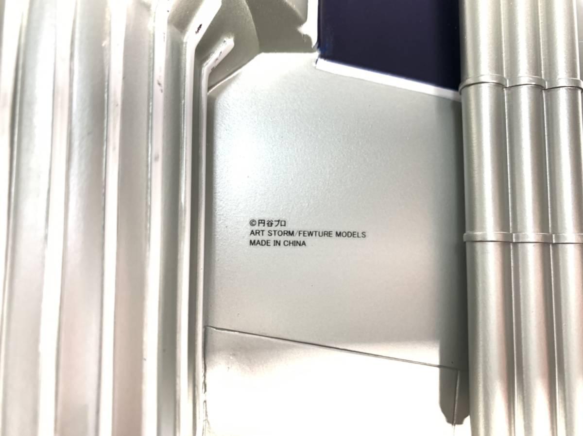 E873 完成品 アートストーム ビッグスケール 万能戦艦マイティジャック号 ヒューチャーモデルズ プロップタイプ 全長70cm レジン製 円谷_画像10