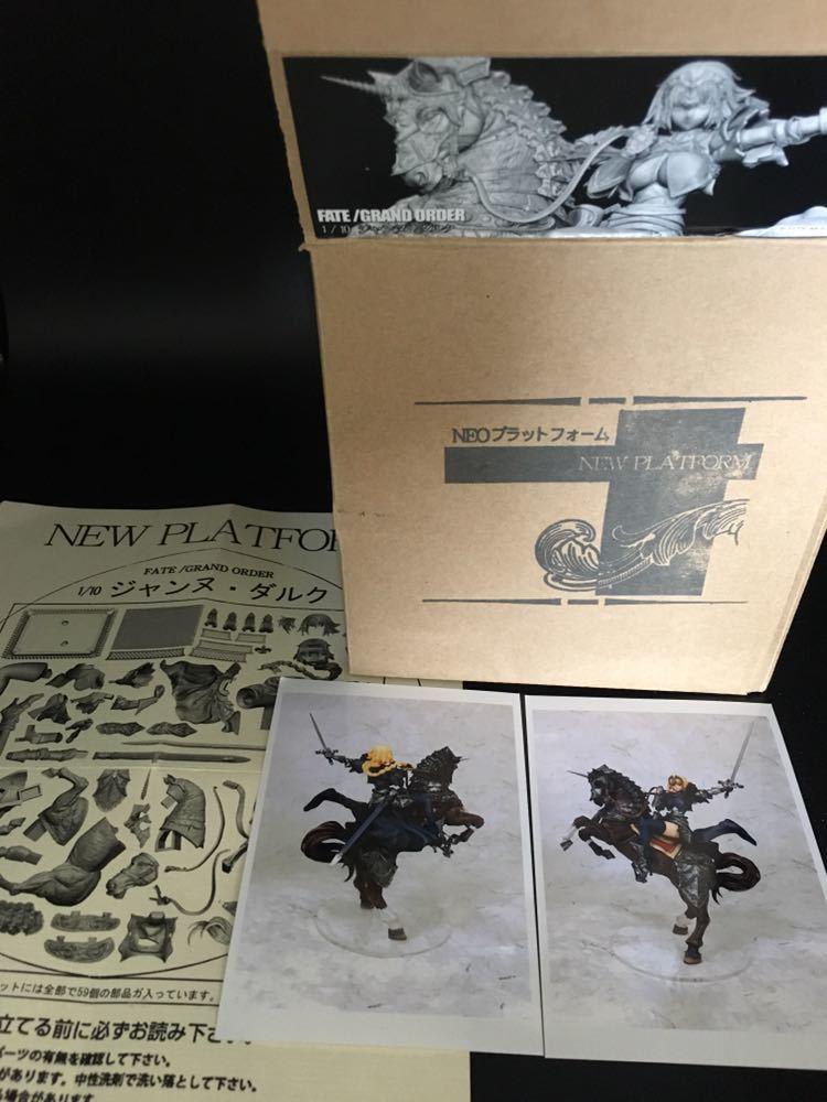 一品物 ガレージキット 完成品 Fate/Grand Order FGO ジャンヌ・ダルク New Platform / WF ワンフェス_画像10