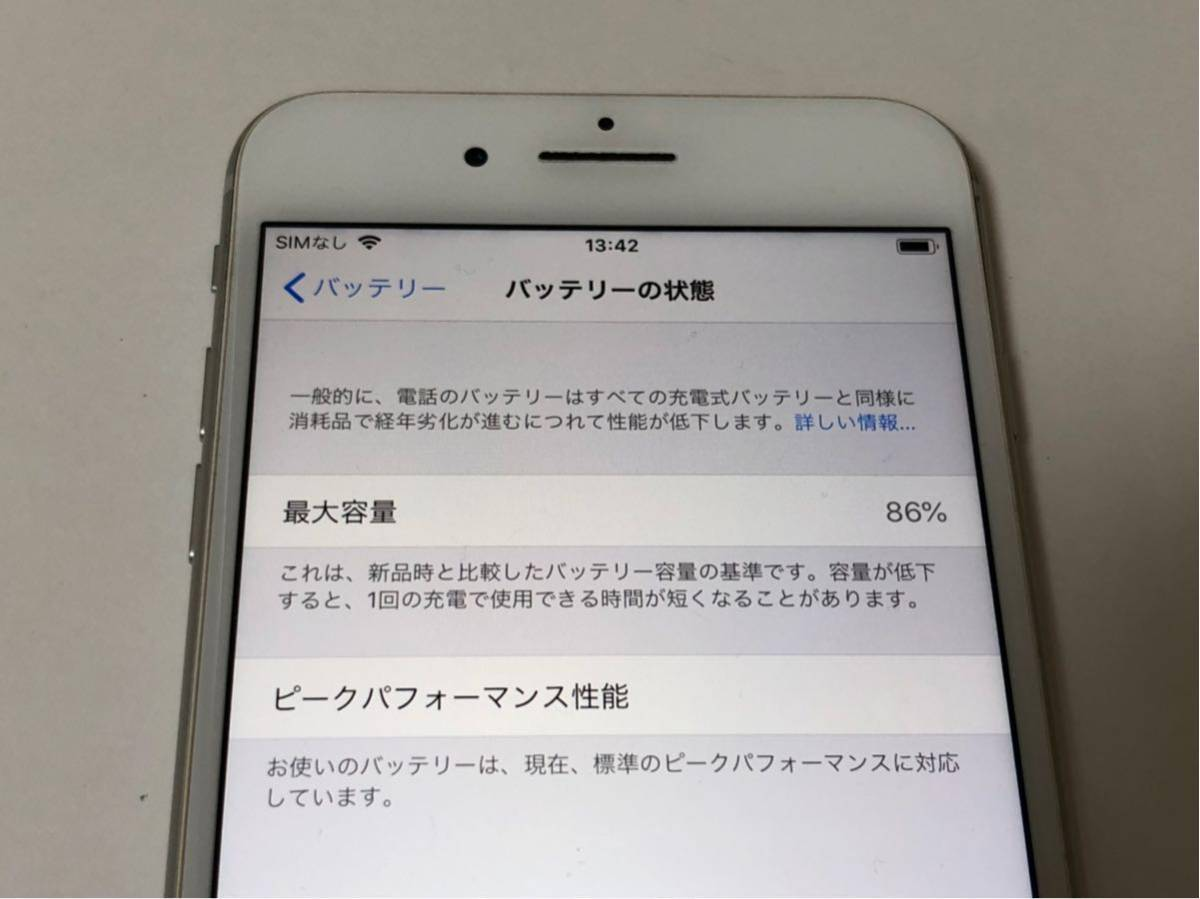■SIMフリーiPhone8plus 256GB シルバー 利用制限補償あり■_画像2