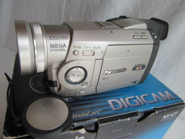 Panasonic ☆ DIGICAM NV-C7 ★ デジタル ビデオカメラ & 別売:ACアダプター VSK0588 他 * 動作未確認、付属品 欠あり/※ジャンク出品_画像2
