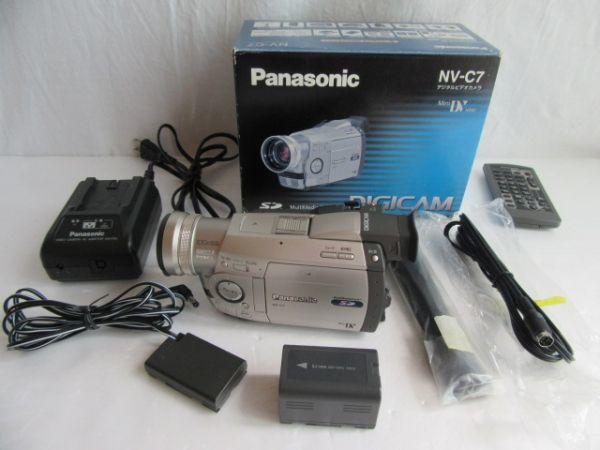 Panasonic ☆ DIGICAM NV-C7 ★ デジタル ビデオカメラ & 別売:ACアダプター VSK0588 他 * 動作未確認、付属品 欠あり/※ジャンク出品