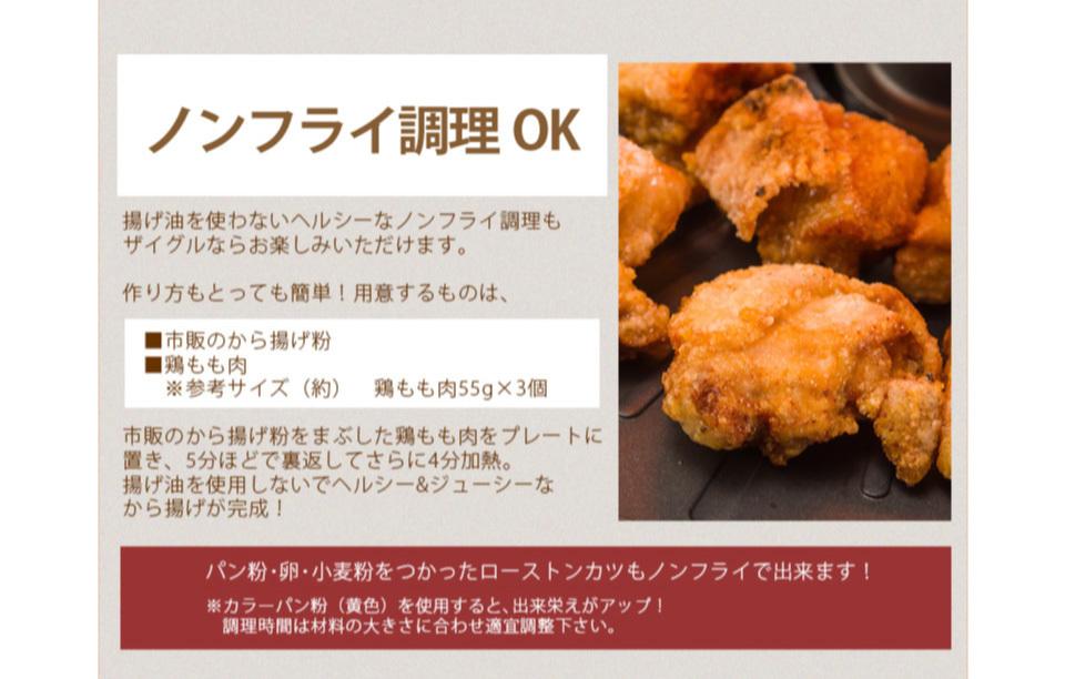 卓上 無煙ロースター☆ザイグルボーイ2 トングセット 【未使用・新品】/ZAIGLE BOY2_画像9