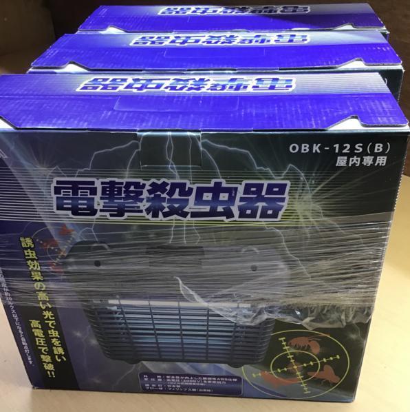 [未使用]電撃殺虫器 3箱 セット OBK-12S (B) 屋内用 OHM オーム⑥