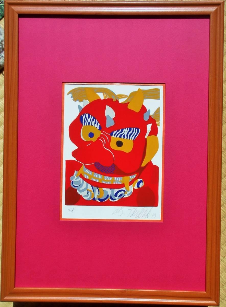 送料無料●シルクスクリーン版画■作家;田中正秋●題;花まつり赤鬼、額装_額装全体の画像