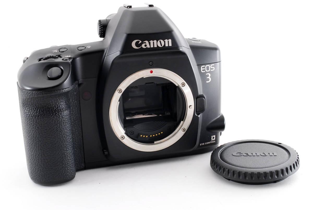 ☆美品 動作正常☆ Canon EOS 3 キャノン EOS3 キヤノン フィルム 一眼レフ カメラ