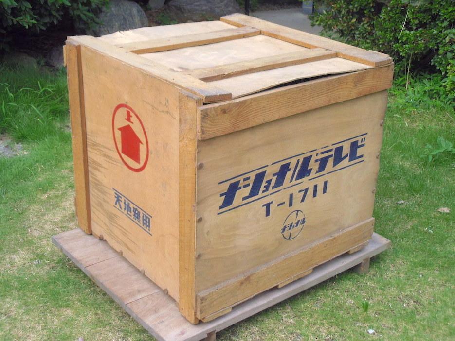 ■即決■ 蔵出し品 NATIONAL ナショナル 真空管テレビ T-1711 木箱 収納 空き箱 アンティーク 昭和レトロ 直接受け渡し歓迎_画像3