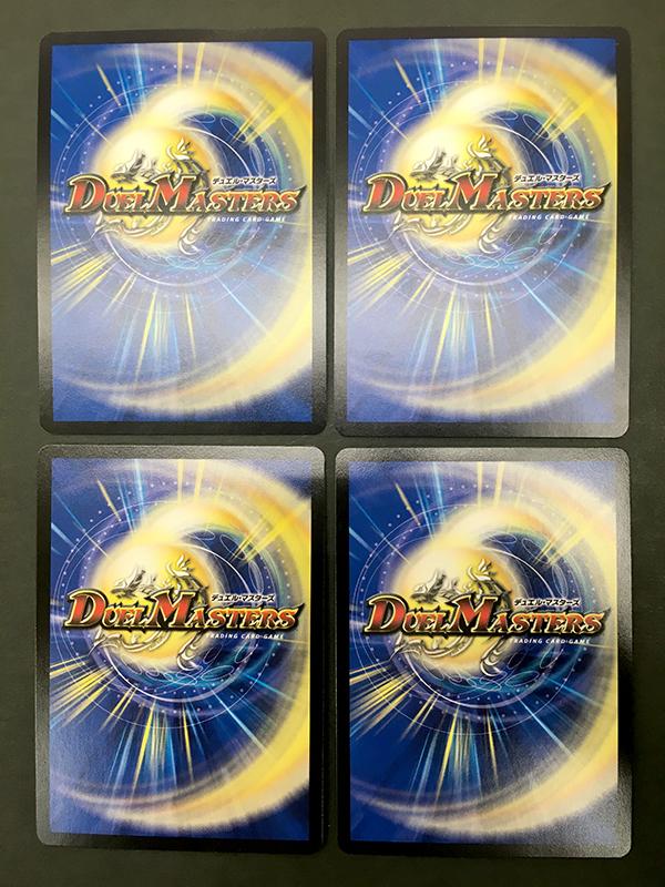 デュエマ S級宇宙 アダムスキー 4枚セット SR スーパーレア_画像2