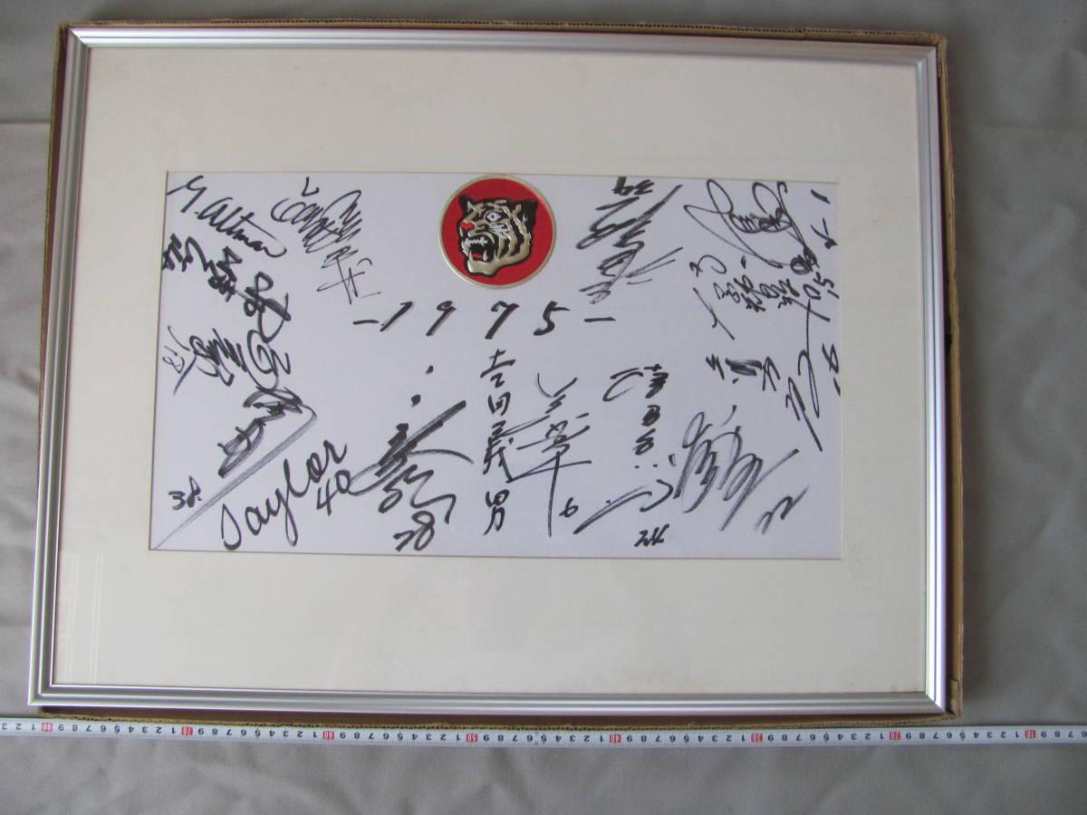 ◆1975年「阪神タイガース・主力メンバー寄書き自筆サイン色紙」額装美品