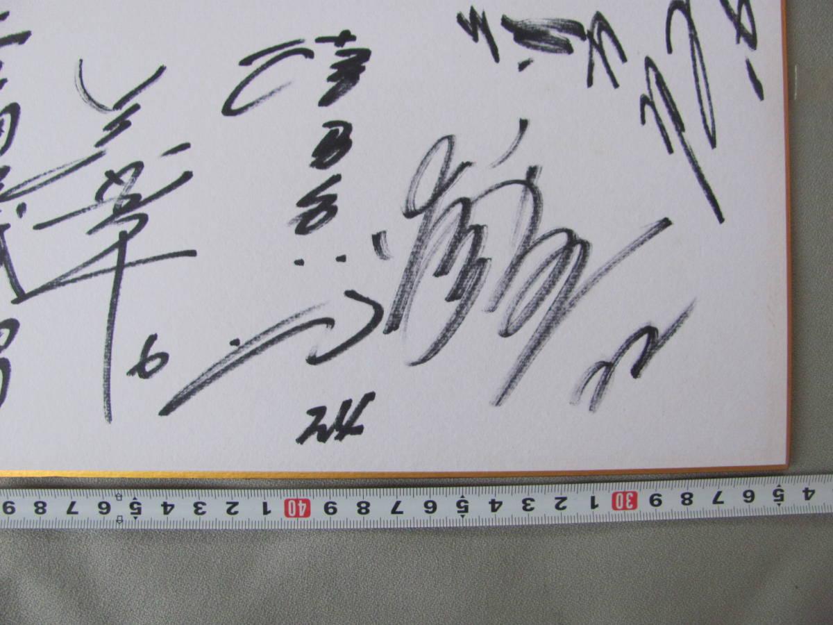 ◆1975年「阪神タイガース・主力メンバー寄書き自筆サイン色紙」額装美品_画像7