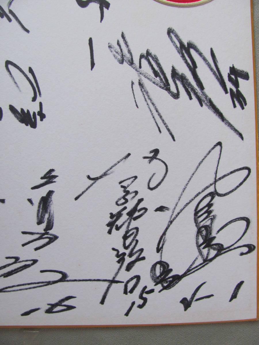 ◆1975年「阪神タイガース・主力メンバー寄書き自筆サイン色紙」額装美品_画像6