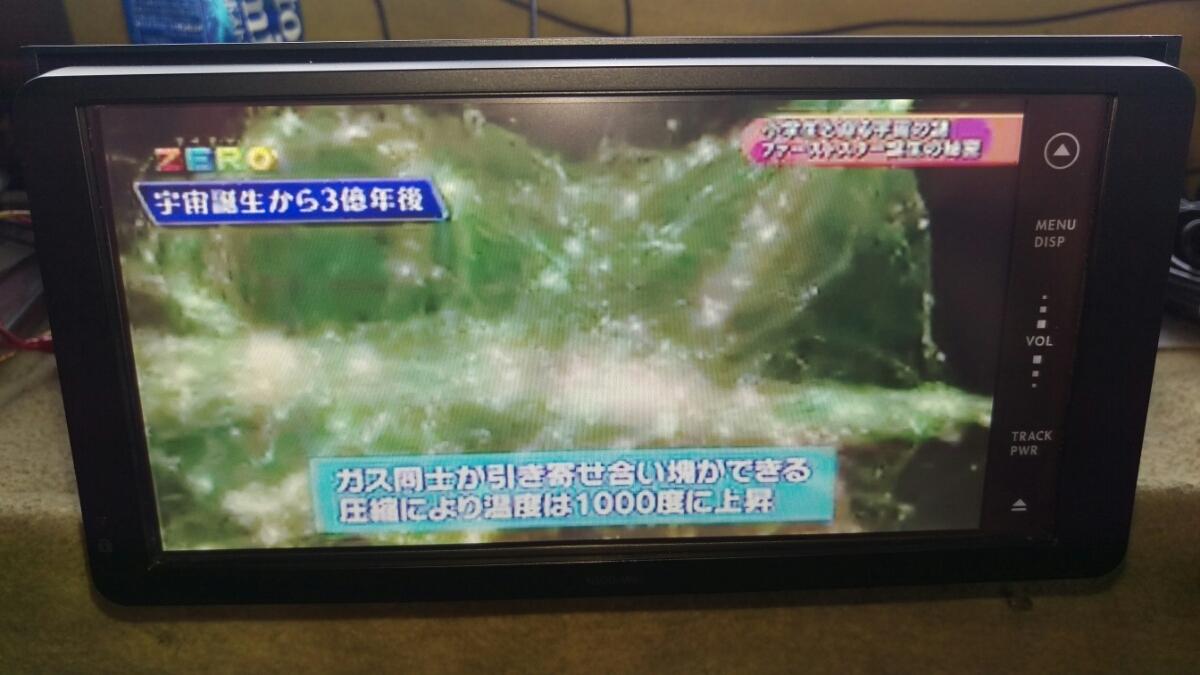 トヨタ純正ワンセグ内蔵SDナビ NSDD-W61 新品フィルムアンテナDVD再生 Bluetooth _画像9