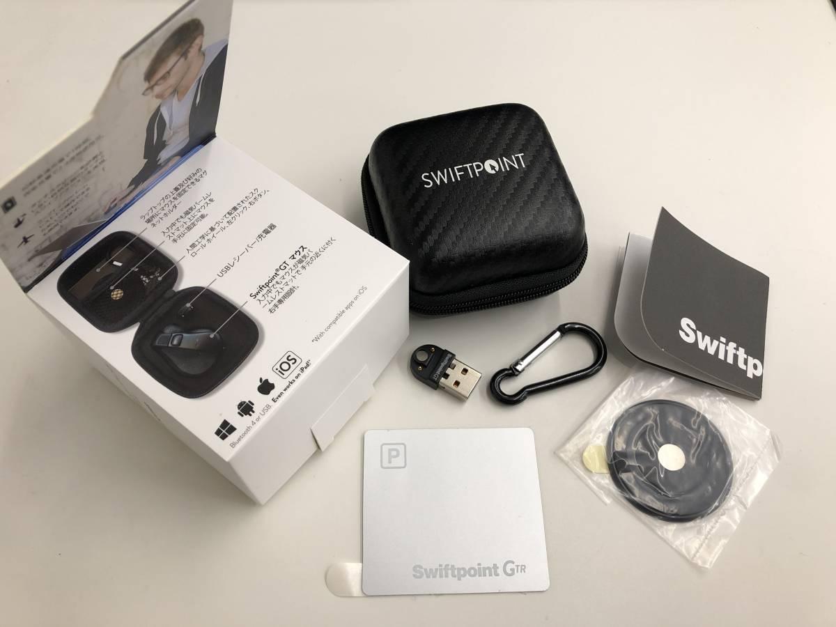 中古美品 Swiftpoint GT Model 500 (SM500) 小型ワイヤレス Bluetoothマウス【送料込】