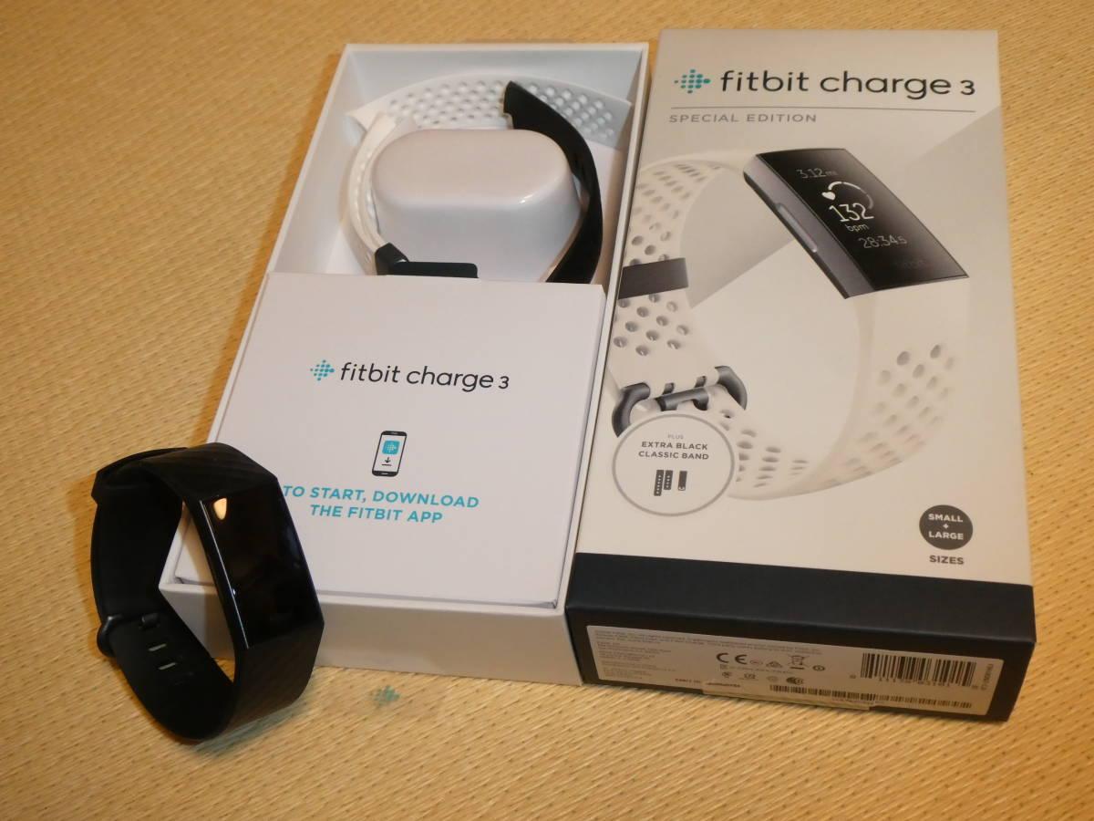 【美品】Fitbit Fitbit Charge 3 Special Edition ブラック・ホワイト