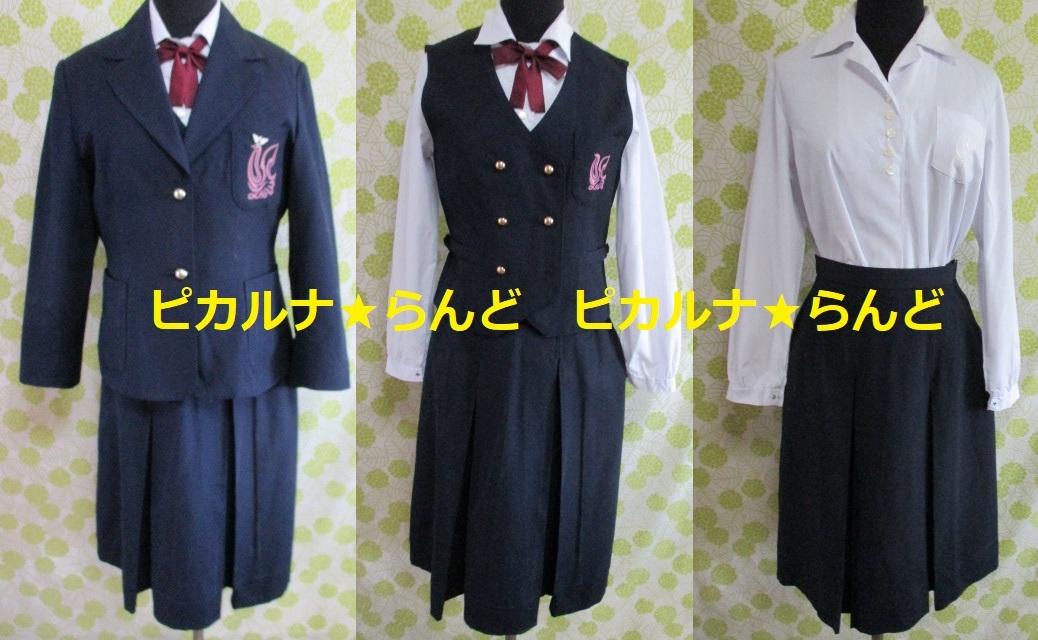 8-330☆コスプレ衣装(ブレザー制服夏冬セット・高田HS)