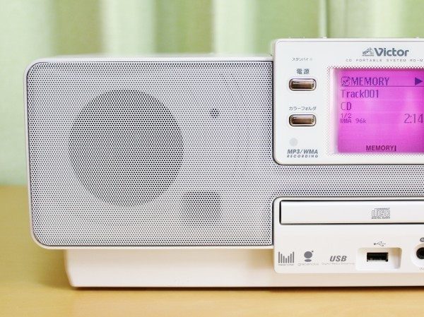 Victor ビクター CD/MEMORYポータブルシステム Clavia RD-M1-W【リモコン無】■東信UTSJ使用■メンテ済■動作保証あり■_画像3