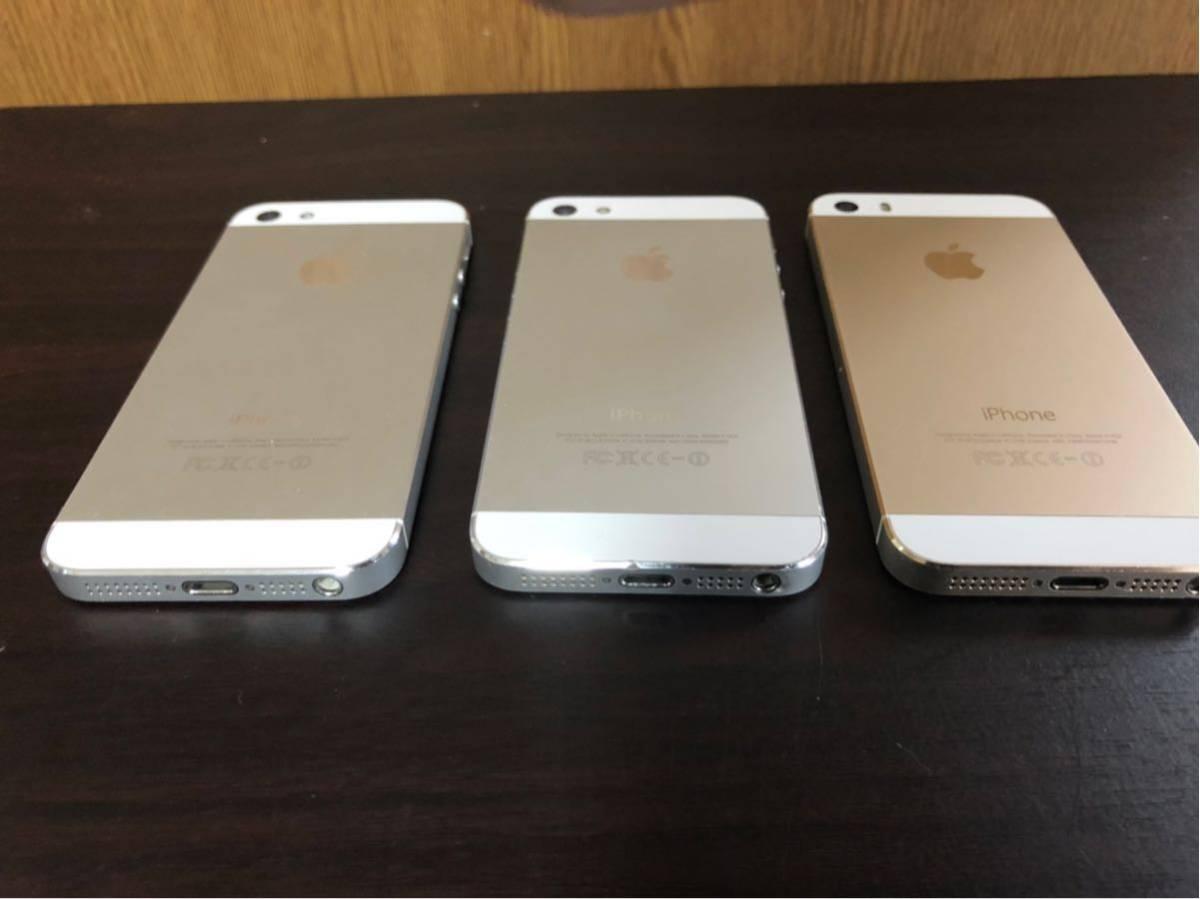 iPhone5s iPhone 5 Apple 利用制限 ◯ au SoftBank docomo 初期化済み 美品 動作確認済み 1円スタート_画像4