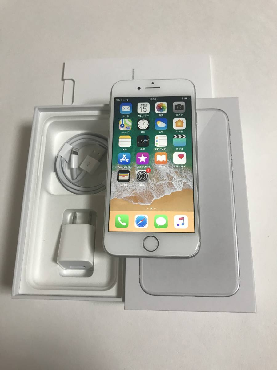 【美品・電池良好】 SIMフリー iPhone8 64GB Silver