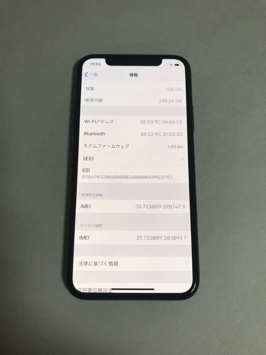 【電池良好】 SIMフリー iPhoneXS 256GB SpaceGray iPhone XS_画像2