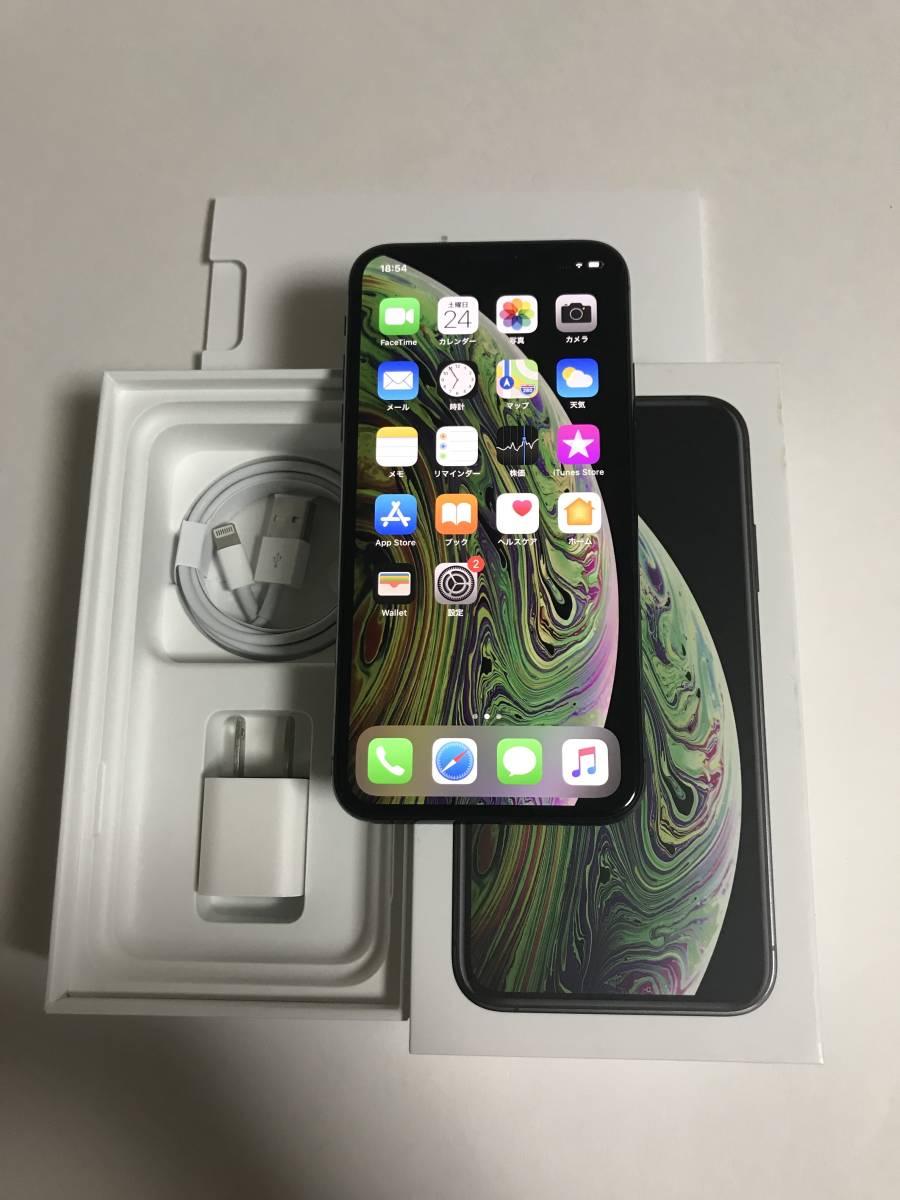 【電池良好】 SIMフリー iPhoneXS 256GB SpaceGray iPhone XS