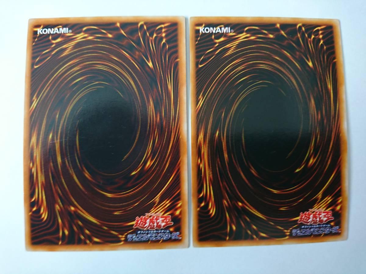 遊戯王 レッドアイズ・ブラックメタルドラゴン、メタル・デビルゾア、デビルゾア、メタル化 9枚セット 真DM 封印されし記憶_画像4