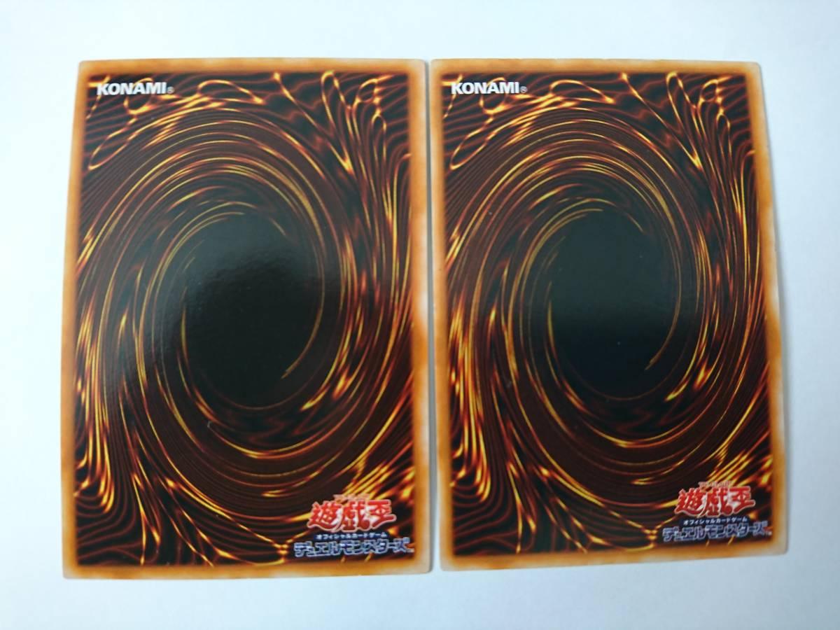 遊戯王 レッドアイズ・ブラックメタルドラゴン、メタル・デビルゾア、デビルゾア、メタル化 9枚セット 真DM 封印されし記憶_画像6