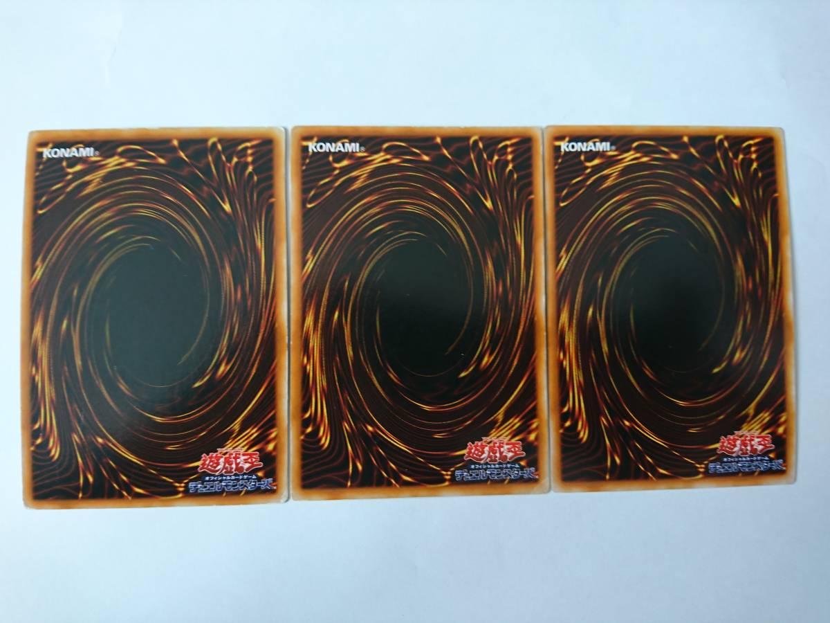 遊戯王 レッドアイズ・ブラックメタルドラゴン、メタル・デビルゾア、デビルゾア、メタル化 9枚セット 真DM 封印されし記憶_画像8
