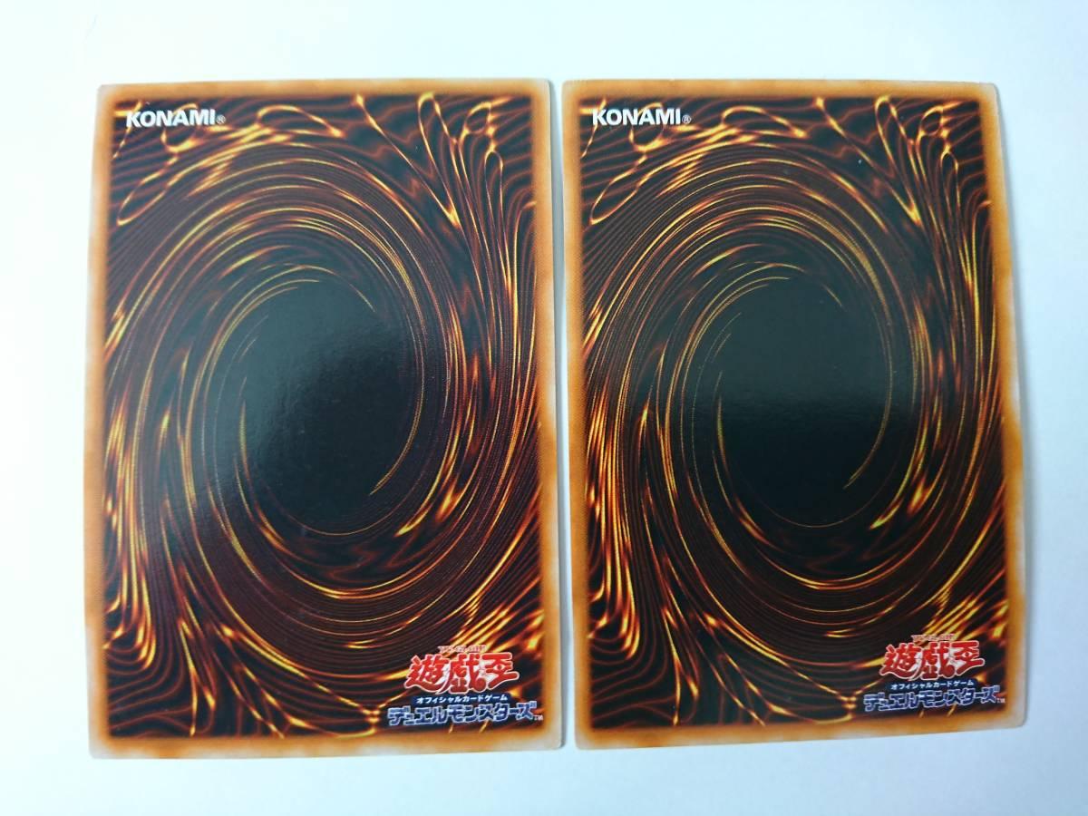 遊戯王 レッドアイズ・ブラックメタルドラゴン、メタル・デビルゾア、デビルゾア、メタル化 9枚セット 真DM 封印されし記憶_画像10