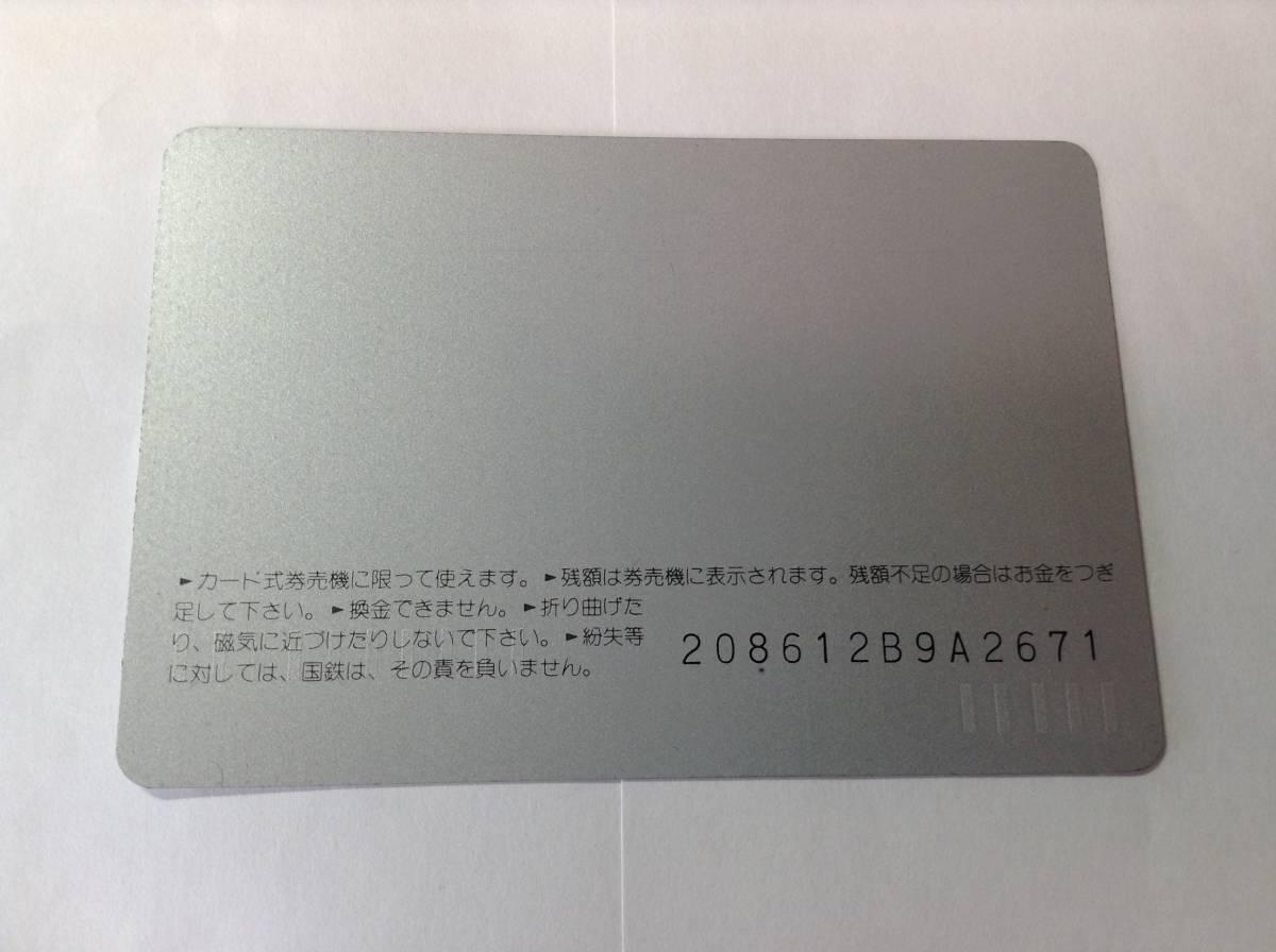 【未使用】オレンジカード1000円分 国鉄大阪 583系 シュプール妙高・志賀_裏面ややキズ有り