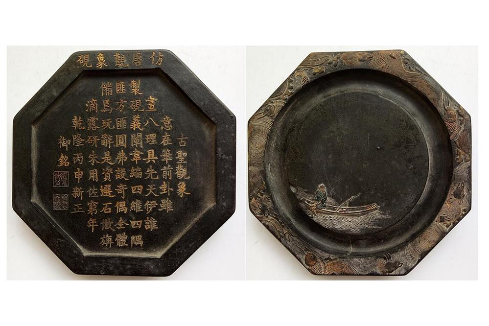 中国古玩 中国美術 唐物 清 乾隆年 描金 唐觀象硯墨錠 徽墨 墨錠 擺件 置物 古書道具 精美品 文房具 旧蔵