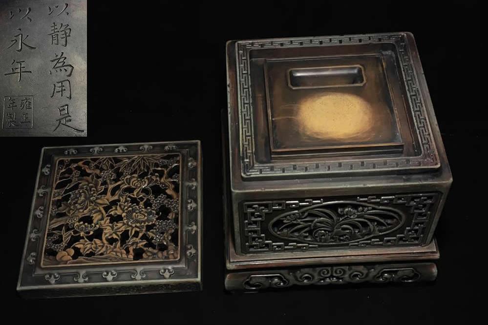 中国古美術の情報