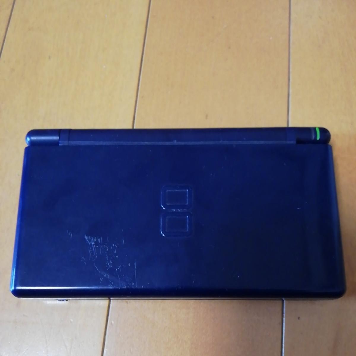ジャンク品 ニンテンドーDS light ライト 充電器つき DS Lite _画像3
