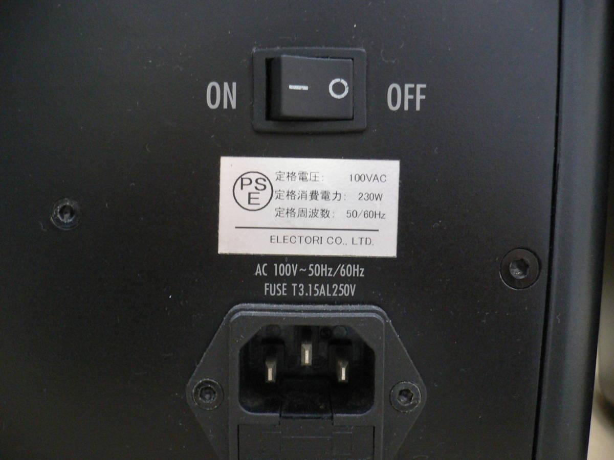 動作品 KRK VXT6 パワードモニタースピーカー 正規輸入品 シリアル近接ペア 付属品・元箱付き_画像10
