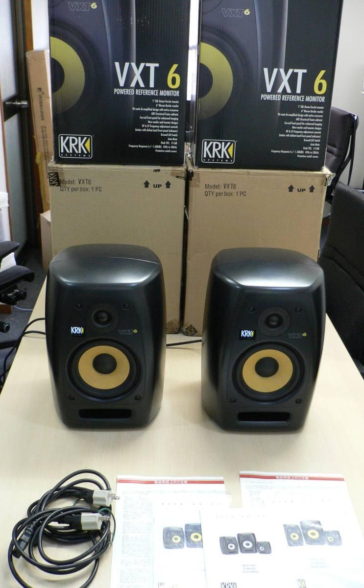 動作品 KRK VXT6 パワードモニタースピーカー 正規輸入品 シリアル近接ペア 付属品・元箱付き
