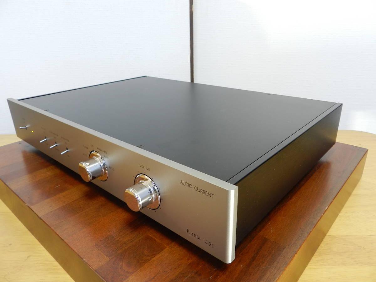 Audio Current Partita C21//LINEプリアンプ//ワンオーナ 元箱あり 美品//発売価格¥507.600_画像4