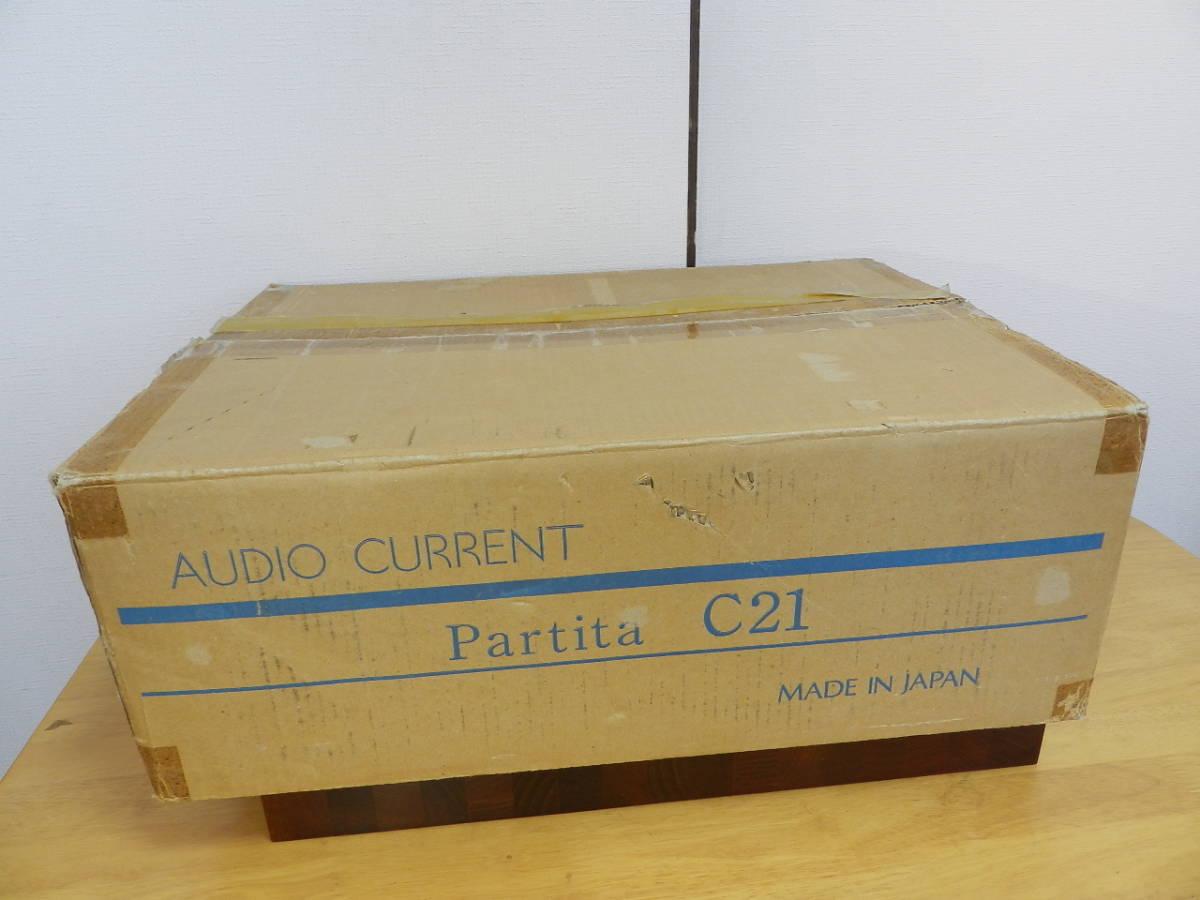 Audio Current Partita C21//LINEプリアンプ//ワンオーナ 元箱あり 美品//発売価格¥507.600_画像9