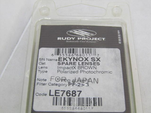RUDY PROJECT( Rudy Project )ekinoksXS lens pola photo Brown LE7687